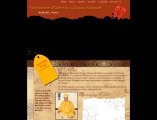 adyapeathbadkulla.org screenshot