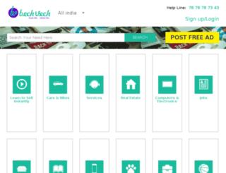 adzarea.com screenshot
