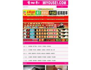adzoneonline.com screenshot