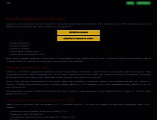 ae-project.ru screenshot