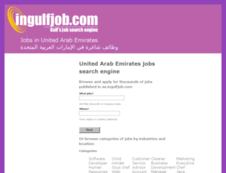ae.ingulfjob.com screenshot