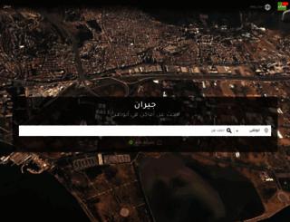 ae.jeeran.com screenshot