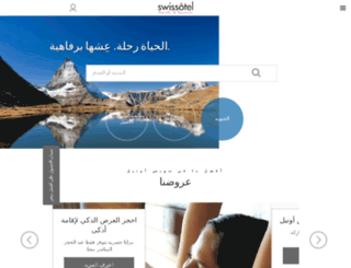 ae.swissotel.com screenshot