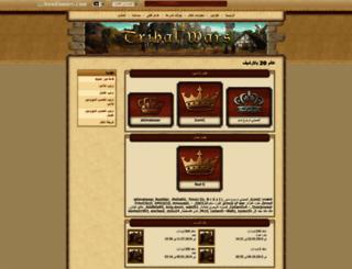 ae20.tribalwars.ae screenshot