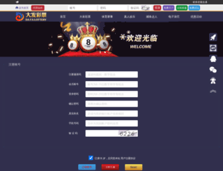 aeat-env.com screenshot