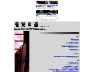 aeb.iinaa.net screenshot