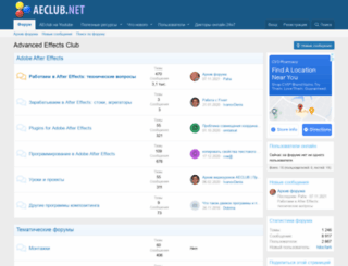 aeclub.net screenshot