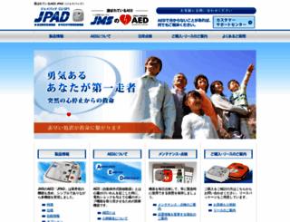 aed.jms.cc screenshot
