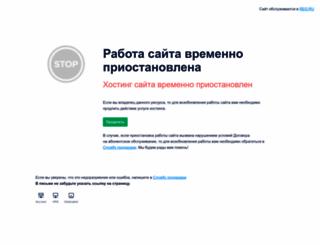 aedos.ru screenshot