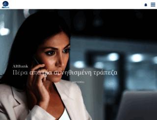 aegeanbalticbank.com screenshot