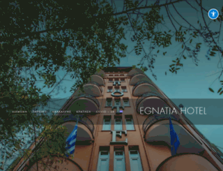 aegeon-hotel.gr screenshot