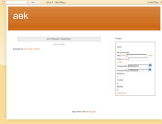 aekao.blogspot.com screenshot