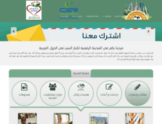 aelderlycity.com screenshot