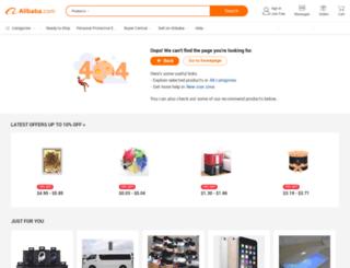 aeofence.en.alibaba.com screenshot