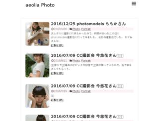 aeoliaphoto.com screenshot