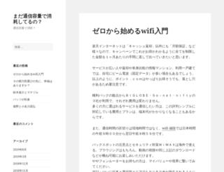 aeon-kuwana.com screenshot