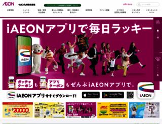 aeon-kyushu.info screenshot