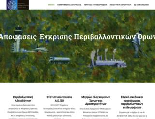 aepo.ypeka.gr screenshot