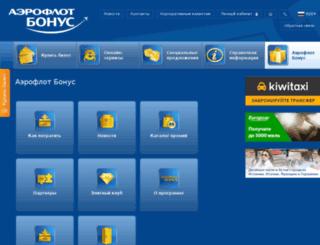 aeroflotbonus.ru screenshot