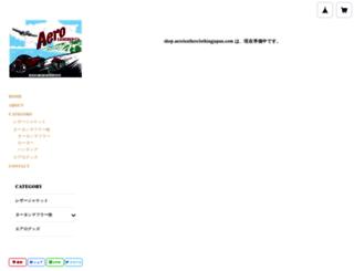 aeroleather.theshop.jp screenshot