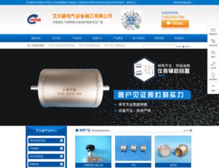 aeszj.com screenshot