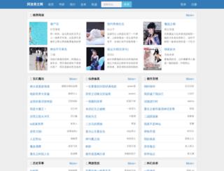 afa008.cn screenshot