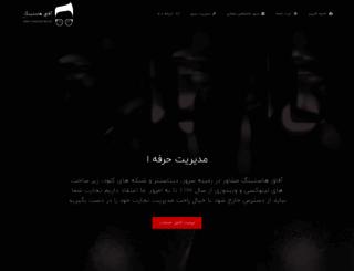 afaghhosting.net screenshot
