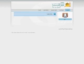 afaqattaiseer.com screenshot