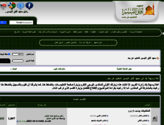 afaqattaiseer.net screenshot