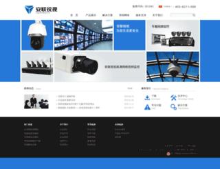 afbbs.cn screenshot