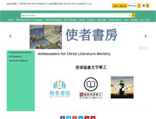 afcresources.org screenshot