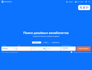 afd.svaznoy.ru screenshot