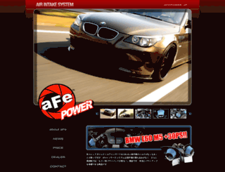 afepower.jp screenshot
