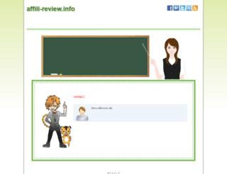 affili-review.info screenshot