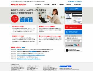 affiliate-asp.net screenshot