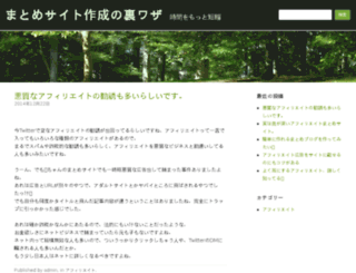 affiliate-programi.com screenshot