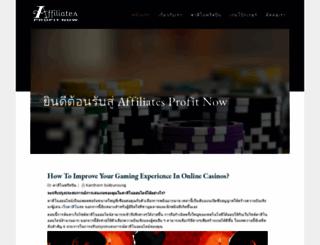 affiliatesprofitnow.com screenshot