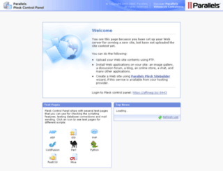 affinegi.biz screenshot