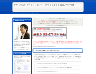 affkk.com screenshot