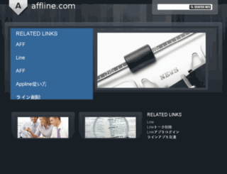 affline.com screenshot