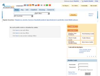 afford6982.b2bspecial.com screenshot