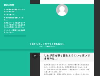 affordablewebdesignva.com screenshot