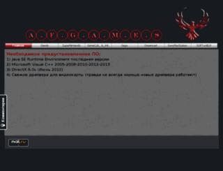 afgames.zz.mu screenshot