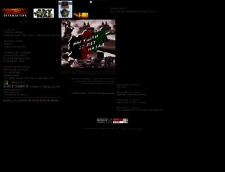 afgan.ru screenshot