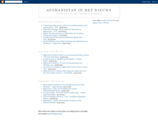 afghanistannews.blogspot.com screenshot