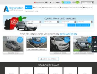afghanistanusedcars.com screenshot