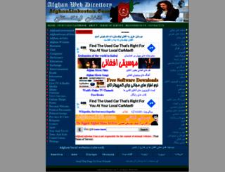 afghanlinkestan.com screenshot