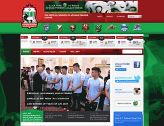 afghanpremierleague.com screenshot