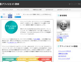 afi8.com screenshot