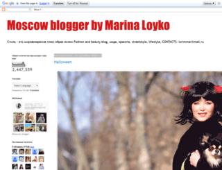 afinaskaterblogspotcom.blogspot.ru screenshot
